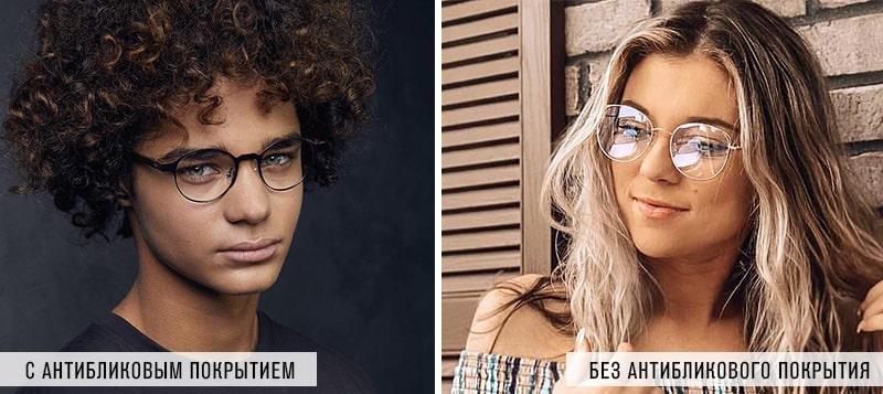 Чем отличаются очки с антибликовым покрытием фото