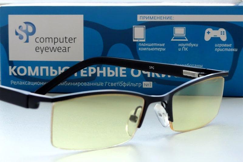 Компьютерные очки Федорова