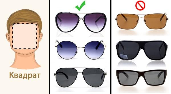 Подходящие очки к квадратному мужскому типу лица